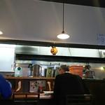 麺家チャクリキ - 1610 チャクリキ 店内