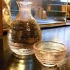 蔵 - ドリンク写真:通の辛口 1合 ¥300 熱燗で