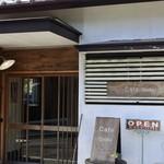 カフェ・コドウ - 店頭