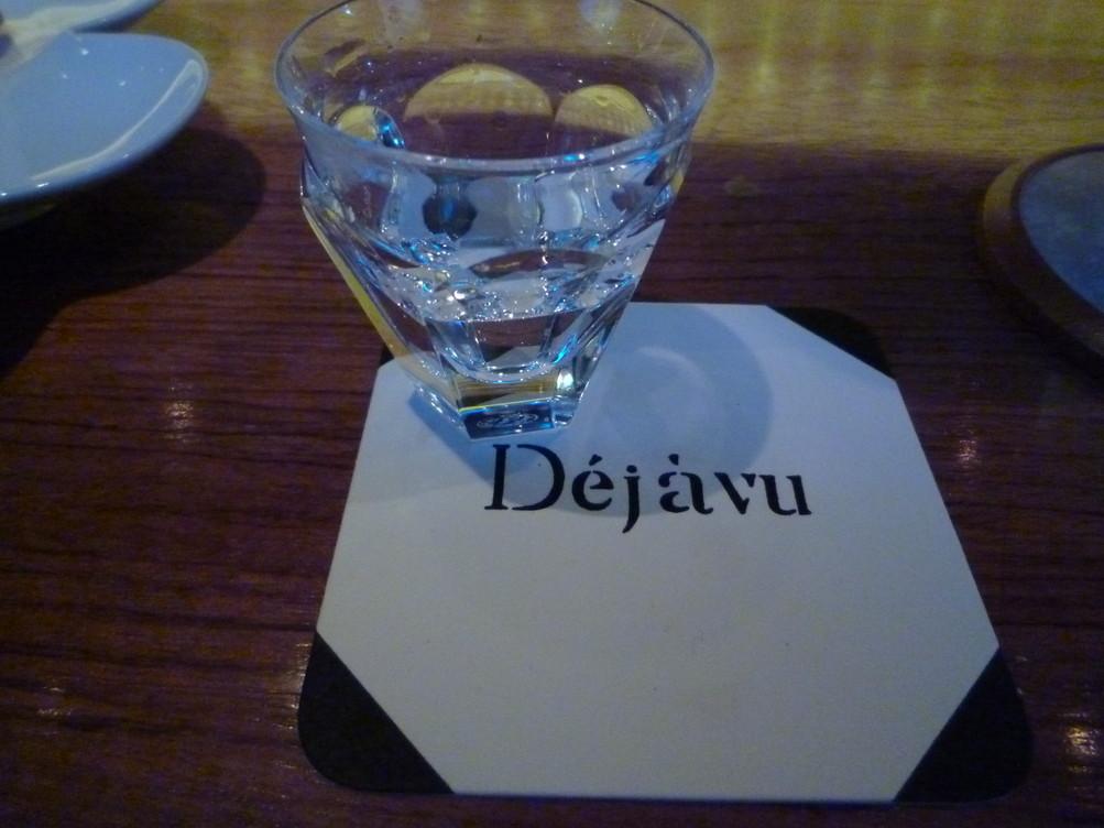 デジャブー name=