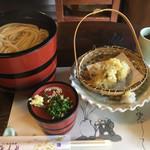 郷屋敷 - 美味しそうでござる(*´д`*)