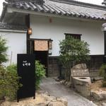 郷屋敷 - 郷屋敷さん入口