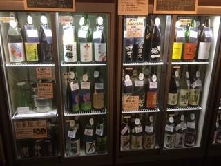 KURAND SAKE MARKET 渋谷店