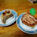 PATISSERIE CHIA - モカ、シャキシャキ林檎のタルト