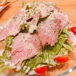 グルマン - ローストビーフサラダ
