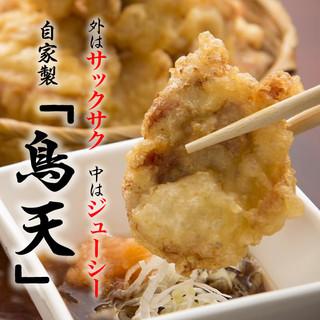 おすすめ鶏料理「鶏天」