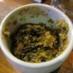 梵天丸 - 南蛮味噌