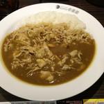 Kokoichibanya - 豚しゃぶカレー721円