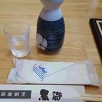 58198517 - 2016.10.冷酒 黒帯純米酒
