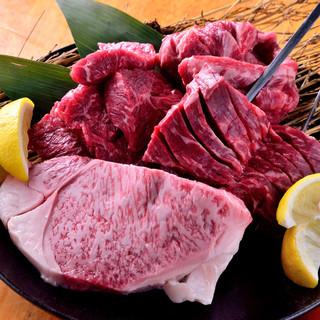 上質なお肉