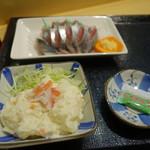 丸惣 - 2016.10 ポテサラ(150円)といわし刺し(350円)