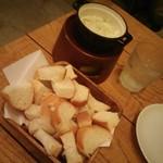 Amelie Cafe 豊田浄水店 -