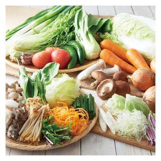 全てが国内産の厳選された野菜!
