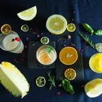 バーゼロ ザ・ボタニカル - 季節の生フルーツとハーブの融合カクテルも多数ご用意