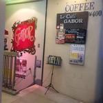 喫茶ガボール - 階段下が店内入り口