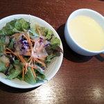 キッチンニューヨーク - ランチ セットのサラダとスープ(orみそ汁)