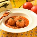 ★モッツァレラチーズのサフランライスコロッケ