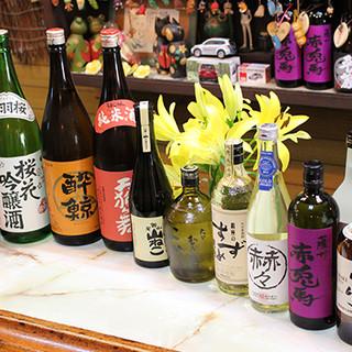 酒菜杏のオリジナル焼酎