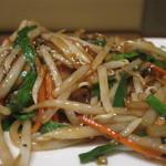 健康中華庵 青蓮 - 豚肉ともやしの野菜炒めアップ