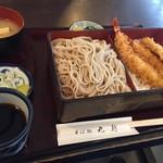 そば処丸越 - 料理写真: