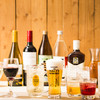 シャガール - ドリンク写真:☆バイキングをご利用のお客様限定 アルコール飲み放題 1,900円