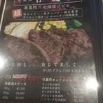 58213053 - 「仔鹿肉」メニュー