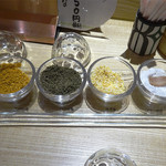 カウンターお野菜天ぷら mego - 4種類の調味料