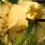 越後屋 - 柚子胡椒入り豆腐