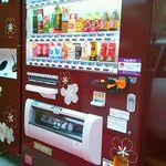 いなせや - 京都風な自販機が目印になるかな♪