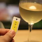 58215024 - ワインの札。笑