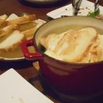 ItalianBar t-tee - 花畑牧場のラクレットチーズ