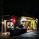 四文屋 池尻大橋店