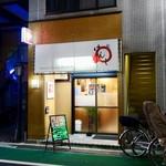NOODLE CUISINE KENJI 麺処 けんじ - [2016/10]NOODLE CUISINE KENJI 麺処 けんじ