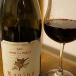 キュルノンチュエ - このワインといただきました