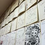 らーめんや天金 四条店 - 店内たくさんの芸能人のサイン
