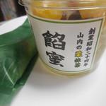 山内商店 - 栗抹茶あんみつ