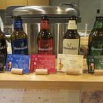 宇和島鯛めし 丸水 - 「Umenishikiビール」のラインナップ