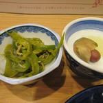 宇和島鯛めし 丸水 - 副菜・漬物