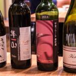 フォーハーツカフェ - グラスワインの選択肢