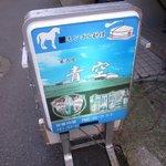 5823450 - 幡ヶ谷駅から徒歩2分