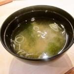ふじ丸 - 味噌汁(10月20日)