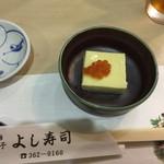 よし寿し - 料理写真: