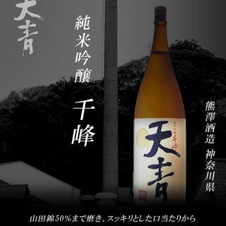【利き酒師厳選】日本酒