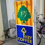 トネリコ カフェ - 「トネリコ カフェ」の看板です