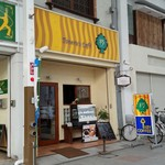 トネリコ カフェ - 白山商店街にある喫茶店「トネリコ カフェ」さんの外観
