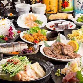 「特製手羽先」食べ放題のコースは、2,980円から◎