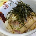 春夏冬 - 本日のサービスからラーメンとミニ叉焼丼850円のミニ叉焼丼