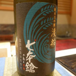 鮨 とかみ - 日本酒渡船