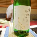 鮨 とかみ - 日本酒東洋美人