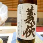 鮨 とかみ - 日本酒義侠